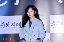Jang Nara Attends a VIP Premiere of Upcoming Film 'Age of Innocence'