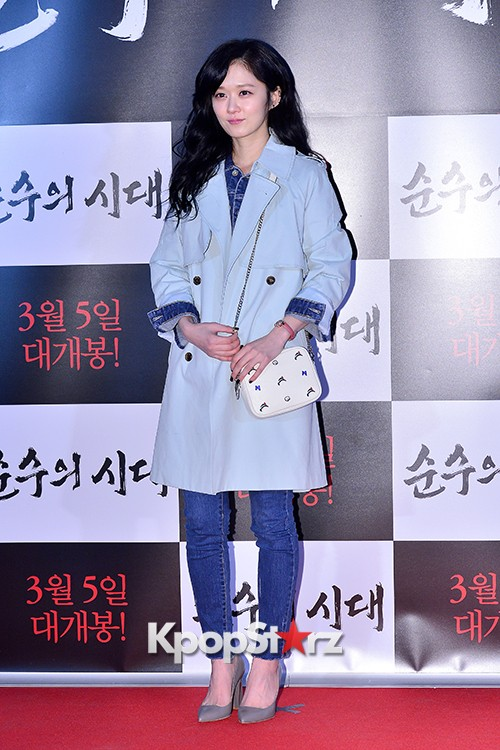 Jang Nara Attends a VIP Premiere of Upcoming Film 'Age of Innocence'key=>11 count12