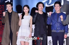 VIP Premiere of Upcoming Film 'Age of Innocence'