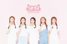 CLC Debut Teaser Face Shown