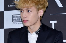 EXO Lay at EXO PLANET #2 - The EXO'luXion Press Conference
