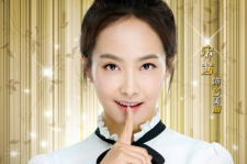 f(x) Victoria beautiful secret chinese drama