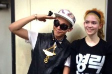 G-Dragon and Grimes
