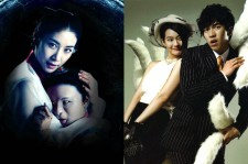 Grudge: The Revolt Of Gumiho Vs. My Girlfriend Is A Gumiho: The Battle Of Dramas About The Nine-Tailed Fox