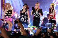 2NE1 Performs at Gangnam Station for 'VEGA R3' Launching Show