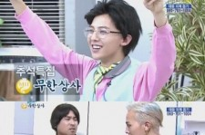 G-Dragon is making appearance on 'Infinite Challenge.'