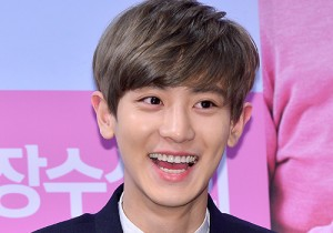 EXO's Chanyeol at a Press Conference of Upcoming Film 'Jangsoo Shop'