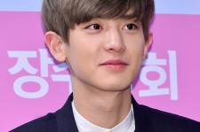 EXO's Chanyeol at a Press Conference of Upcoming Film 'Jangsoo Shop'