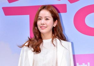 Han Ji Min at a Press Conference of Upcoming Film 'Jangsoo Shop'