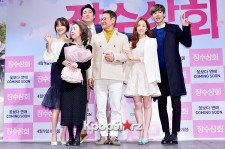 Press Conference of Upcoming Film 'Jangsoo Shop'