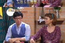 'Come to Play' Yoo Jae Suk Cries To Deulgukhwa