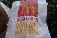 Psy's Picture on McDonald's Bags in Malaysia?