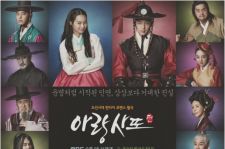 'Arang and the Magistrate' Q&A Answers Viewers' Questions