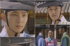 'Arang Magistrate' Lee Jun Ki Is Jealous