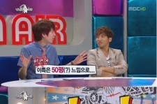 """SM Leader's Privilege """"Difference between SHINee and Super Junior?"""""""
