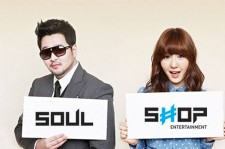 Kim Tae Woo's Soulshop Entertainment Loses Lawsuit Against 'Make It Pop' Star Megan Lee