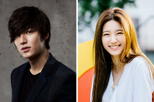 Lee Min Ho and miss A Suzy confirm relationship