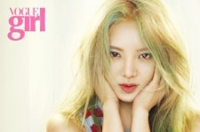 Girls' Generation Hyoyeon Vogue Girl April 2015 Pictures