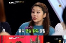 Go Hyunjung talked about the pain of shooting a kiss scene.