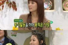 Sunye Sohee