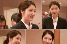 park shin hye 4-smile package