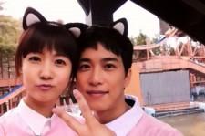 Kim Won Joon, Park So Hyun
