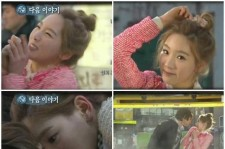 SNSD TaeYeon Acting Cute