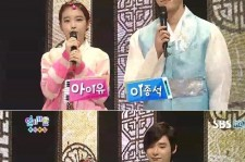 IU- Lee Jong Suk Greets Viewers Dressed in Hanbok for Chuseok