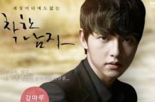 Song Joong Gi vs Park Yoochun, Fall Drama Faceoff