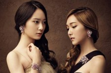 Krystal and Jessica Jung
