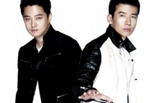 Jinusean to make comeback for the first time in 11 years