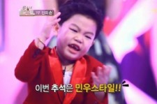 'Little Psy' Hwang Min Woo Takes over the Stage on