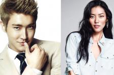 Siwon and Liu Wen