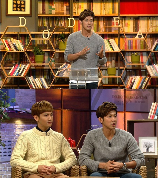 """TVXQ Yoonho, """"I Was Going to Give Up Being a Singer Because of a Lump in my Throat"""""""