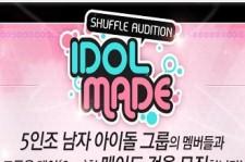 Shuffle Audition Idol Made
