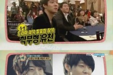 JYJ Yoochun Wears Bracelet Brother Yoohwan Gave to Him for 8 Years