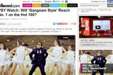 'Psy's Forced Eviction', An Internet Users Clamor...What's Going on?