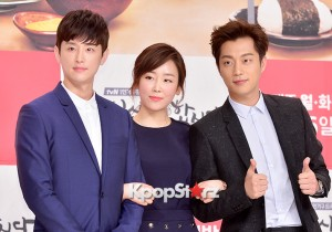 Press Conference of tvN Drama 'Let's Eat' Season 2