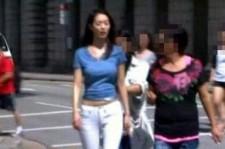 Actress Shin Min Ah's Blurry Picture Can't Hide Her 'Coke Bottle' Figure