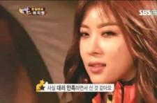 Actress Ha Ji Won,