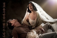 Pieta Closes at Box Office with 590,000 Viewers