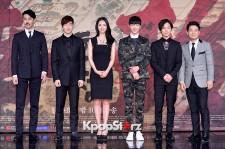 Press Conference of MBC Drama 'Hwa Jeong'