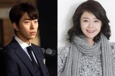 Yoon Hyun Min and Jun So Min
