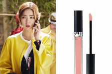 Shin Se Kyung The Girl Who Sees Smells Rouge Dior Brilliant Lipgloss #468 Bonheur
