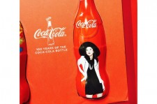 Dara Coca-Cola Bottle