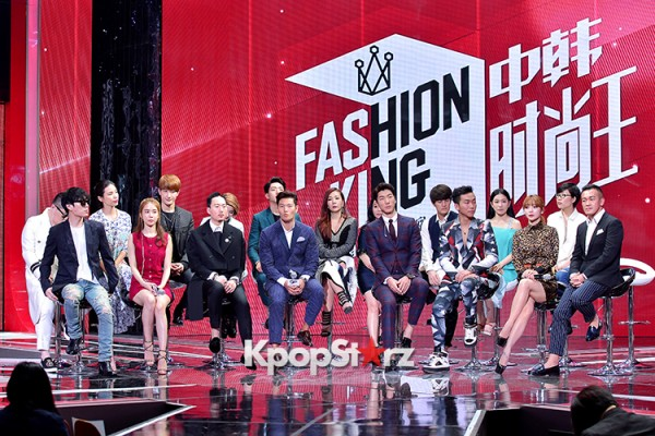 Celebrities at a Press Conference of SBS Plus 'Fashion King'- Secret's Boxkey=>21 count53