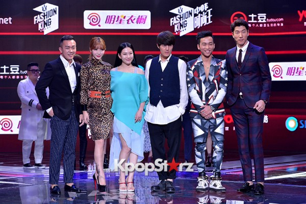 Celebrities at a Press Conference of SBS Plus 'Fashion King'- Secret's Boxkey=>48 count53