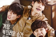 'Twenty' starring Kim Woo Bin, Kang Ha Neul and 2PM's Junho is coming to North American theaters.