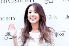 2ne1's Sandara Park at Second Society Launching Event