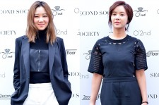Gong Hyo Jin and Hwang Jung Eum at Second Society Launching Event